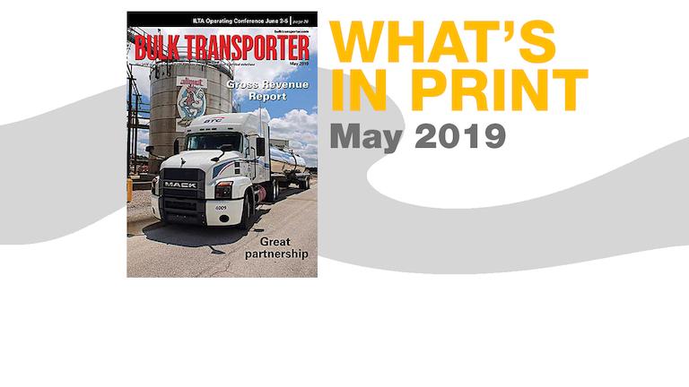 транспортер журнал