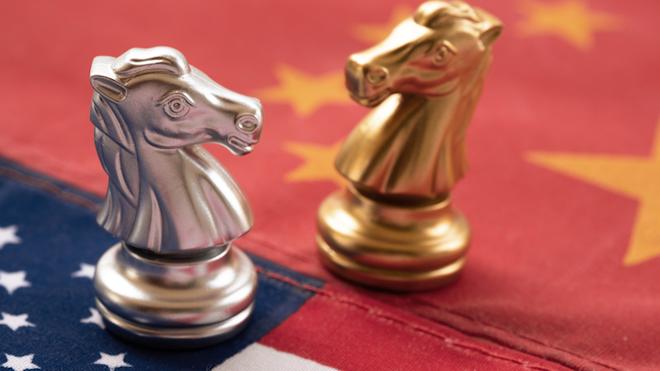China Trade 608ad81057ac4