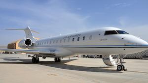 Usaf E11 A Bomb Global6000 Promo 60bcc057dc472