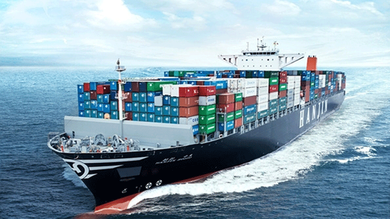 Goodbye U-Turning Supertankers as World's Ship Fuel Is Upgraded | Material  Handling and Logistics