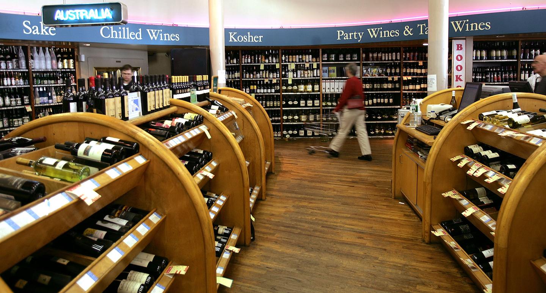 Newequipment Com Sites Newequipment com Files Wine Store